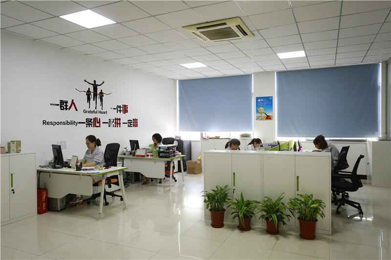 канцеларија